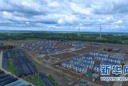 张北:美丽乡村新变化,从草原天路开始