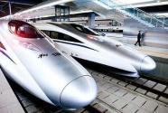 """高铁是怎样""""炼成""""的——走近中国中车"""