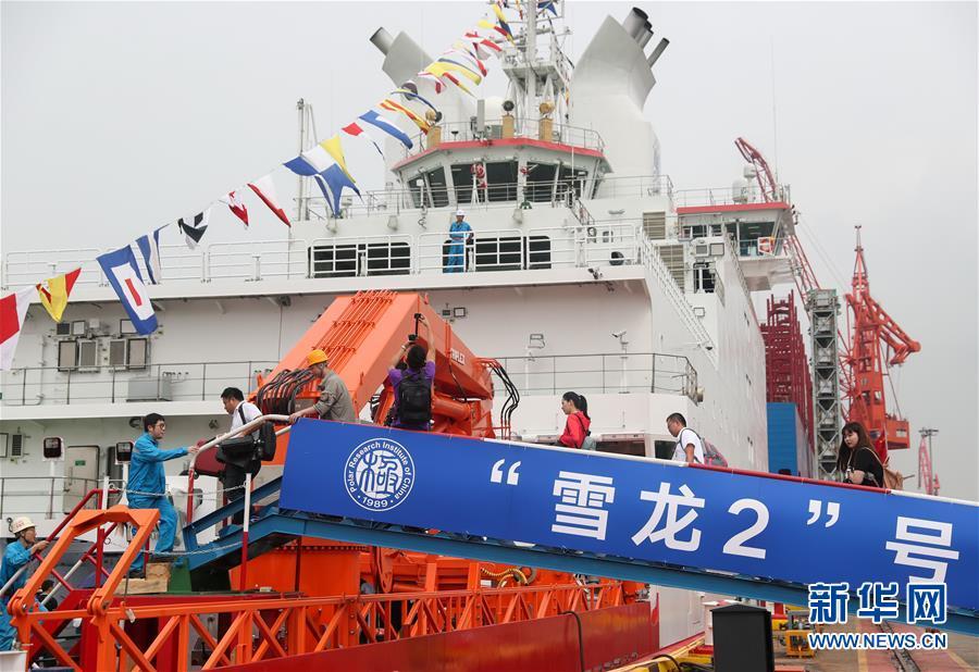 """(科技)(4)""""雪龙2""""号正式交付 首航将直奔南极"""