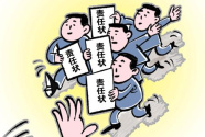 """背锅太多,虱多不痒: """"属地管理""""过滥致基层减负难上难"""