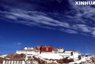 西藏迎旅游高峰 布达拉宫、大昭寺实行预约参观