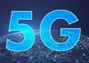 升级5G,流量费用是道坎