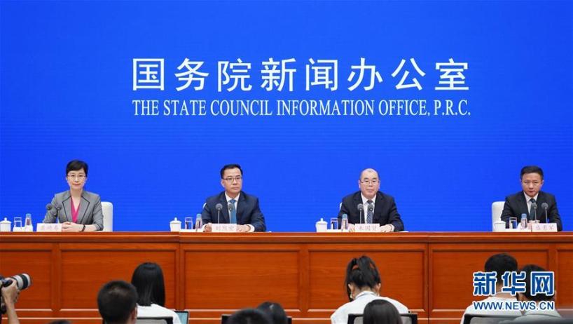 第六届世界互联网大会将于10月20日开幕