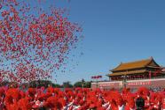 國慶慶典活動的獨特價值和意義