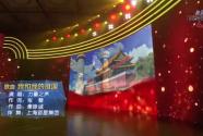 【MV】新华社民族品牌工程 | 我和我的祖国
