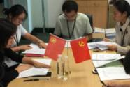 """多措并举,吴江开发区""""两新""""党大发棋牌牛牛组织 这样开展主题教育"""