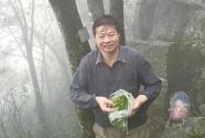 鄉情盛,鄉土興——記粵北山鄉脫貧致富拓荒人黃桂祥