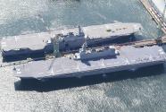 """日拟向中东再派一艘护卫舰 执行""""警戒监视任务"""""""