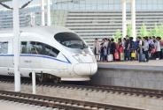 高铁票价优化调整,给消费者更多获得感
