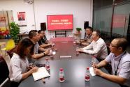 佛山市顺德区党代表走访文华社区践行主题教育