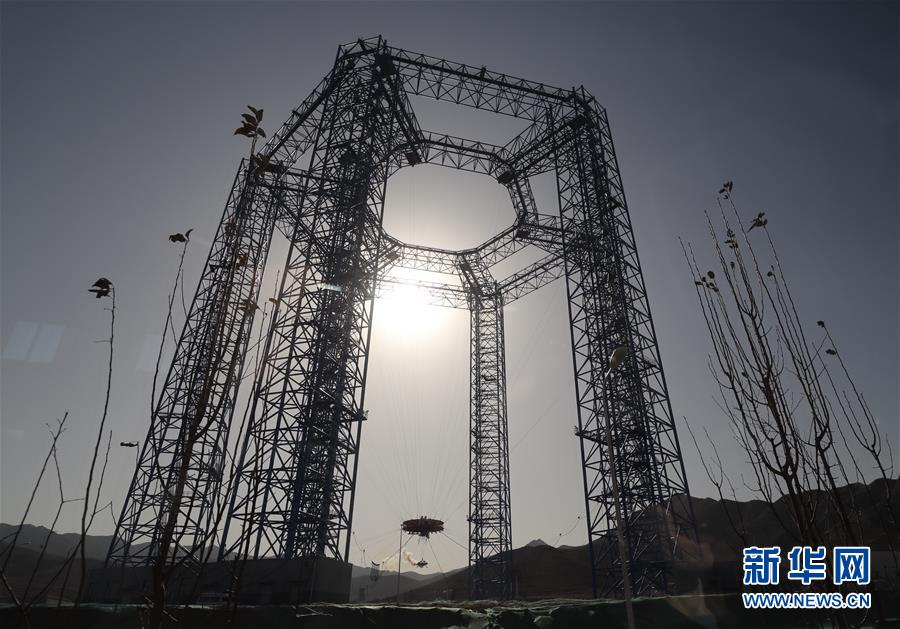 (科技)(1)我國完成首次火星探測任務著陸器懸停避障試驗