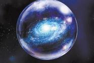 """三選一的難題 最新研究傾向宇宙是個""""球"""""""