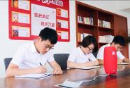 """""""有声加油站"""" 传递党建好声音——衢州市衢江区创新方式提升党员日常教育实效"""