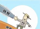 70年减贫7亿多人 中国减贫为什么行?