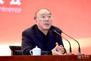 """黄奇帆:""""滨州开发,金融先行""""是金融和经济结合的""""金句"""""""