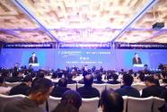 2019國際工程科技發展戰略高端論壇暨第十三屆中國工程管理論壇在濟南開幕