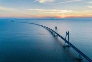新中国峥嵘岁月 | 一桥连三地 天堑变通途——港珠澳大桥通车
