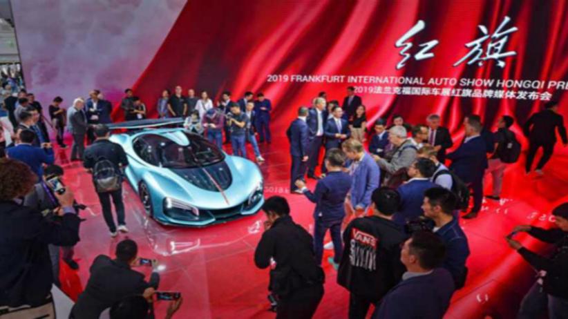 新红旗继往开来 以极致创新引领中国汽车品牌未来