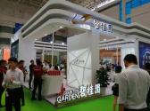 科技赋能匠心融入 碧桂园重庆区域因城施策筑就理想人居