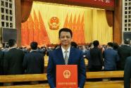 黄埔区6个项目荣获2019年度国家科学技术奖