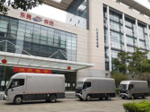 格力电器向东莞疾控中心捐赠空气净化设备