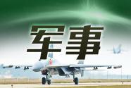 S-500系统有望今年装备俄军
