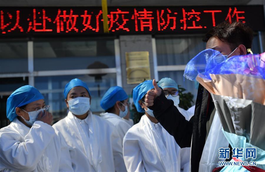 (聚焦疫情防控)(5)西藏唯一新冠肺炎患者治愈出院