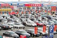 二手车市场:要么爆发,要么沉沦