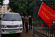 广州市天河区非公企业党员在疫情防控中用实际行动践行初心和使命