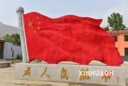 """廣東省出臺""""全鏈條""""措施遏制違法用地"""