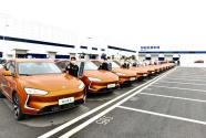 新电动轿跑SUV赛力斯5新车体验用户交车仪式正式举行