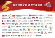 提速复工复产 江淮汽车3月重卡销量逆势增长27.80%