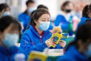 北京5万多名高三学生,准备好了吗?
