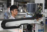 东莞:世界工厂3.0版