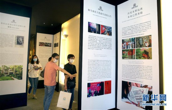 (经济)(5)上海:特色夜市 拉动消费