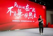 预计超150个品牌下单金额破亿!京东618重新定义品牌最大增量场
