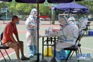 北京核酸检测采样点探访见闻