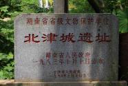 湘潭理工学院正式上线 吉利又添一所本科院校