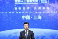 """騰訊任宇昕:AI正""""嵌入""""各行各業 成為產業經濟最大變量"""