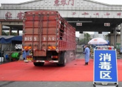 北京新发地疫情阻击战的十个瞬间