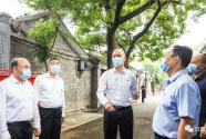 """北京市委书记蔡奇:做足做好""""崇文争先""""这篇文章!"""