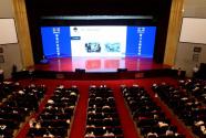 聚焦区位新优势·聚力水城新发展 第二届江北水城双招双引大会举行