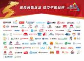 顺势而为:中国银行个人金融业务转型持续发力