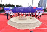 """世博沙特馆重建奠基,""""月亮船""""永泊江南环球港"""