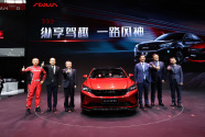 新賽道新風神 享駕趣再出發 東風風神發布全新品牌理念 煥新亮相2020北京車展