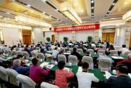 """老有所为谱""""三爱""""——""""大疫背景下,中外国家制度比较研究""""理论研讨会在湖北襄阳召开"""