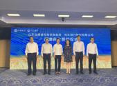 恒丰银行与山东省粮食和物资储备局战略签约