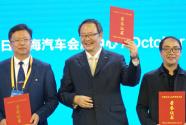 """奇瑞全球首創新能源""""短流程鋁框架技術"""" 再摘中國汽車工業科技進步獎一等獎"""