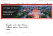 """路透全球读者眼中的西安:穿越千年的""""时空之城"""""""