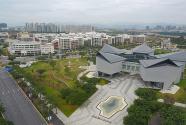 中國教育開放怎么做?外媒關注海南國際教育創新島